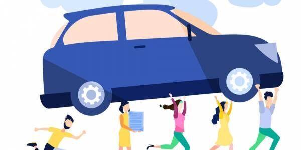 自動車保険の等級を引継ぎするための条件