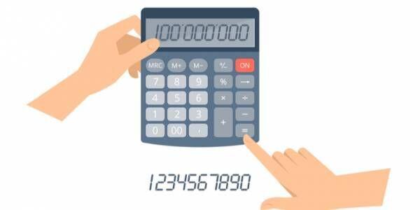 将来の受給額は「納付額と年数」で決まる