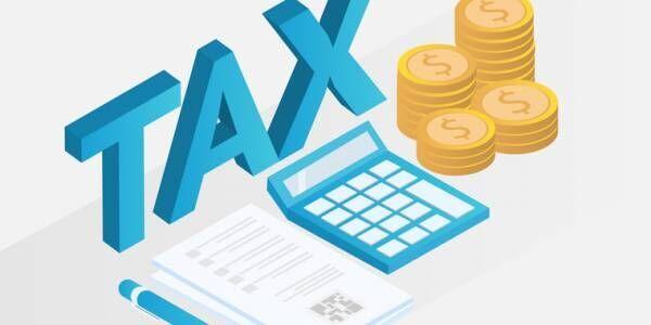 重要!相続税は、すべての人にかかる税金ではない