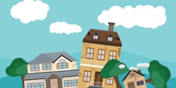 地震保険料控除とは