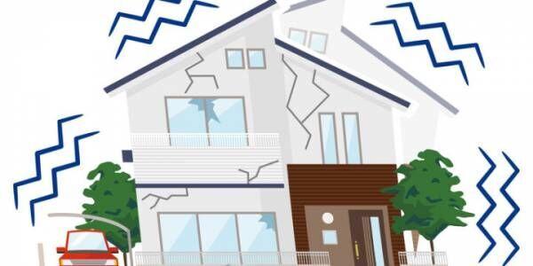 地震保険の基礎知識