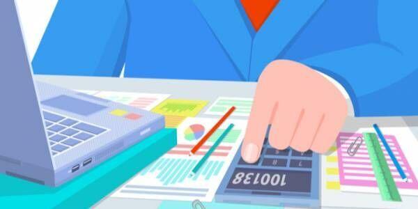 【確定申告】生命保険料控除の手続き方法とは?必要書類・書き方をFPが解説!
