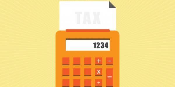 住民税とは