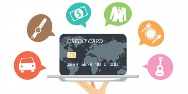 審査に通りやすいクレジットカードを紹介