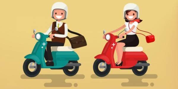 原付保険とはバイク保険(任意保険)の一種!