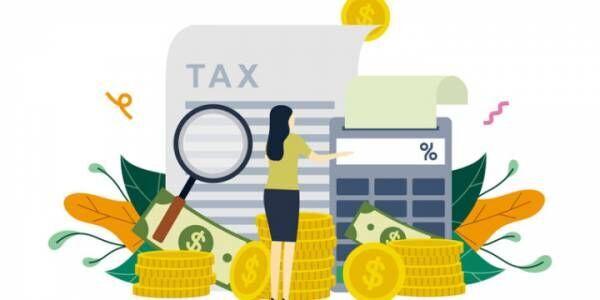 所得税ってどんな税金?