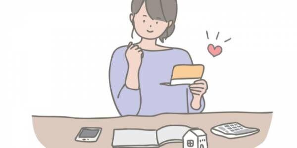 夫婦のお金管理は共通口座を作るべき?メリット・デメリットをわかりやすく解説!