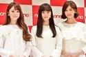 欅坂46渡邉理佐ら新ノンノモデル3人が初お披露目 注目美女のプロフィールをチェック