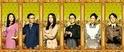 嵐・相葉雅紀主演月9、ビジュアル解禁で期待高まる「思ったより貴族」「みんな似合う」