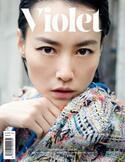 イギリス発の新感覚ファッション・カルチャー誌が創刊 菊地凛子でスタート