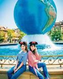 乃木坂46若月佑美&新内眞衣、東京ディズニーシーのフォトジェニックなスポットへ