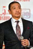 不倫疑惑報道の秋元優里アナにコメント 松本人志「上層部のほうから…」
