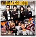 ONE OK ROCK、ELLEGARDENの10年ぶり復活ツアーに参加 Takaが想いをつづる