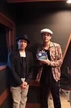 作曲家・村松崇継氏と渡部秀、理想の女性像で意気投合「僕らなかなか結婚できないかも」<渡部秀 アクターズ・レイディオ>