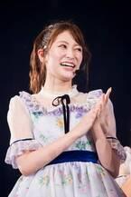 NMB48吉田朱里、アパレルブランド立ち上げ発表 山本彩は関東でラストコンサート