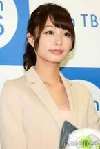 TBS宇垣美里アナ「交際相手いる?」質問に意見「なんでそんな気軽に」
