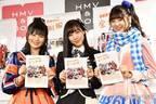 SKE48須田亜香里、柏木由紀に闘志?「どちらが美しく、長くアイドルをやれるか」