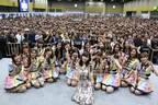 指原莉乃、タイでサプライズ連発 BNK48メンバーと「恋チュン」披露