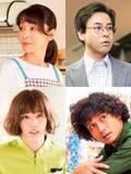 仲里依紗が不倫相手に 新ドラマ追加キャスト発表<それを愛とまちがえるから>