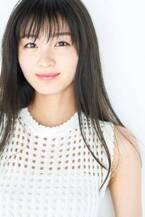 岡崎紗絵、月9初出演に期待の声<トレース~科捜研の男~>