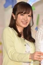 妊娠中の紺野あさ美さん、第2子の性別を発表