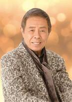 北島三郎、紅白に帰ってくる 特別ユニットの参加も決定<第69回NHK紅白歌合戦>