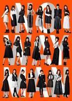 AKB48史上初、アジア7グループが夢の集結 フェスティバル開催決定