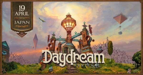 「Daydream Festival」オランダ発のEDMフェス日本初上陸