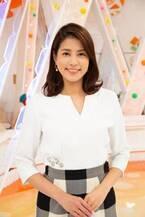 フジ永島優美アナが初挑戦「ものすごく体力が必要」
