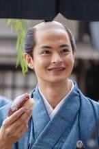 瀬戸康史「彼の人となりがとても好き」 主演ドラマ続編への思い明かす<幕末グルメ ブシメシ!2>