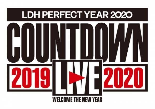EXILEら所属「LDH」カウントダウンライブを大晦日に開催
