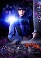 乃木坂46・欅坂46・日向坂46「ザンビ」新プロジェクト発表