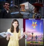 新木優子「トイ・ストーリー4」で新キャラ日本語版声優に挑戦