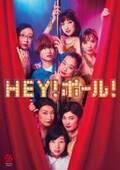 """ジャニーズJr.""""宇宙Six""""山本亮太、単独初主演舞台「HEY!ポール!」メインビジュアル解禁"""