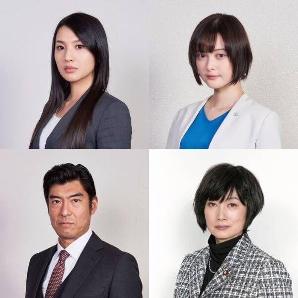 芦名星・玉城ティナら、大沢たかお主演映画「AI崩壊」追加キャスト発表