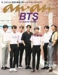 BTS、2度目の「anan」表紙 通常版&スペシャル版同時発売で国内外から注目