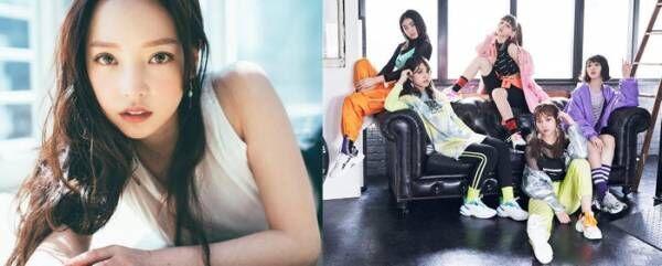 元KARA・HARA「テレ東音楽祭 2019」出演決定 「ミスター」披露に期待の声