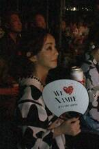 安室奈美恵さんの意思を引き継ぐイベント開催決定