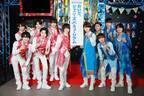 HiHi Jets&美 少年「テレ朝夏祭り」応援サポーターに 初企画「Johnnys'Jr.MUSEUM~サマステヒストリー~」開催も決定<メンバーコメント>