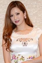 丸山慧子「LOVEggg」モデル卒業を発表 2018年12月に第1子出産