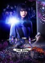 乃木坂46・欅坂46・日向坂46「ザンビ THE ROOM 最後の選択」追加出演者発表