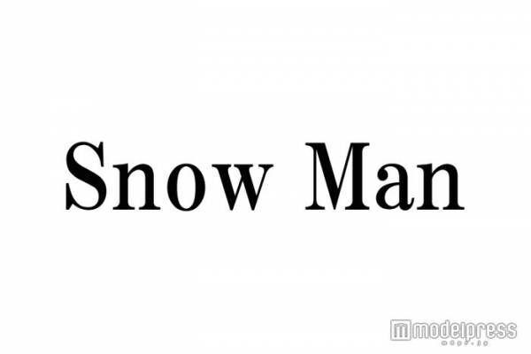 Snow Man岩本照&向井康二、「Mステ」サプライズ出演の舞台裏明かす