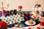 「美女と野獣」ティアラや花びらをデザートに、秋の味覚使用の極上アフタヌーンティー