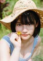 AKB48矢作萌夏の美谷間に釘付け 写真集アザーカット公開