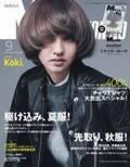 Koki,、マッシュヘア&メンズウェアでイメージ一新「メンズノンノ」表紙に登場