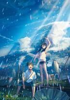 「天気の子」展、東京・松屋銀座で 貴重な資料や絵コンテ初公開