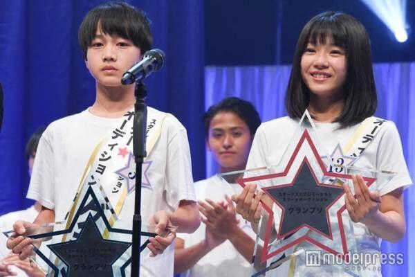 スターダストオーディション初代グランプリ男女2名決定 13歳の酒井大地くんと12歳の渡邉心結さん
