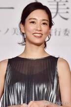 水川あさみ、夫・窪田正孝との2ショット公開 インスタで結婚祝福に感謝