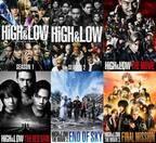 「HiGH&LOW」未公開シーン入りシリーズ総集編放送決定 ドラマ・映画のベストファイトを凝縮
