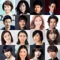 研音×ニッポン放送、ラジオ番組スタート 俳優・女優陣が次々登場<KEN RADIO>